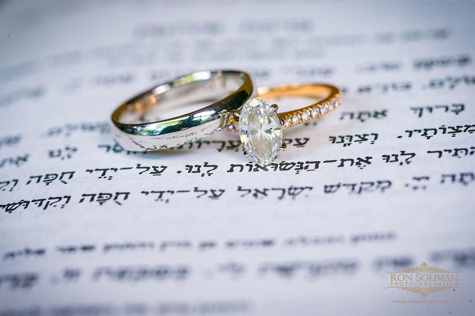 Sephardic Temple Wedding 002