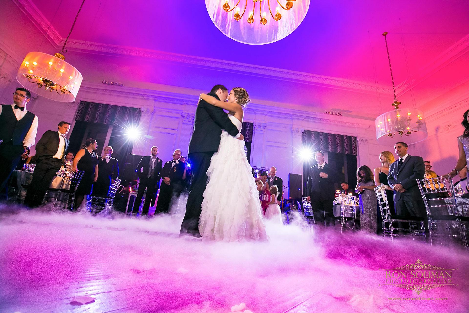Best fog photo wedding first dance