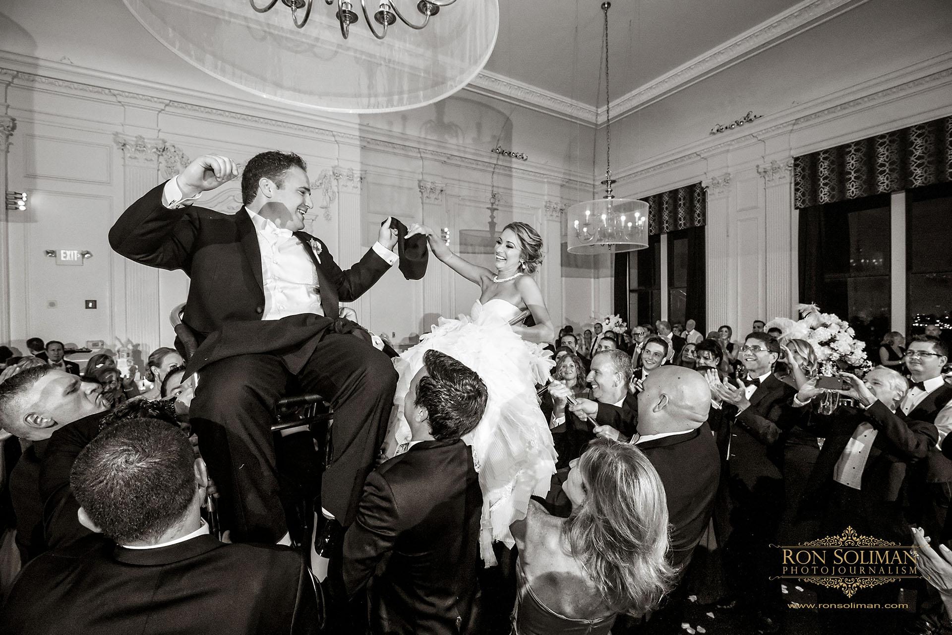 Best Hora dance photos