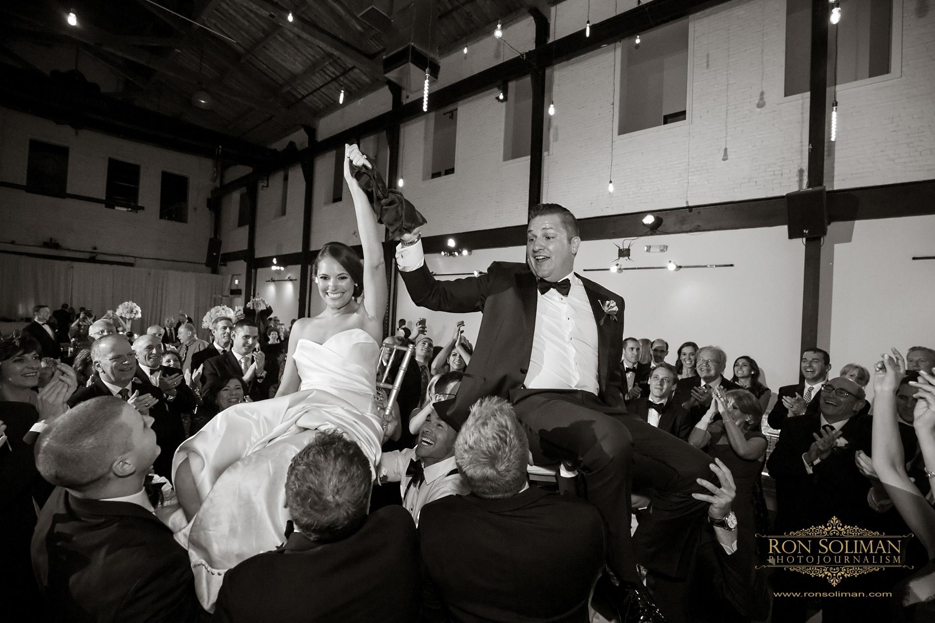 Hora wedding photos