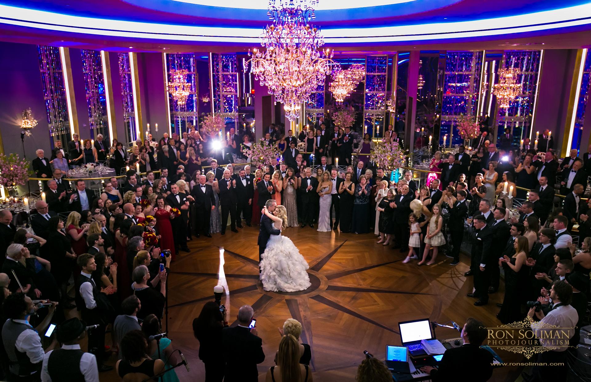 Rainbow Room Wedding 144 145
