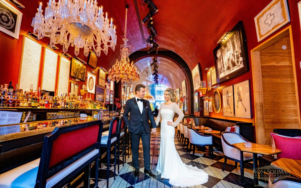 The Rainbow Room wedding