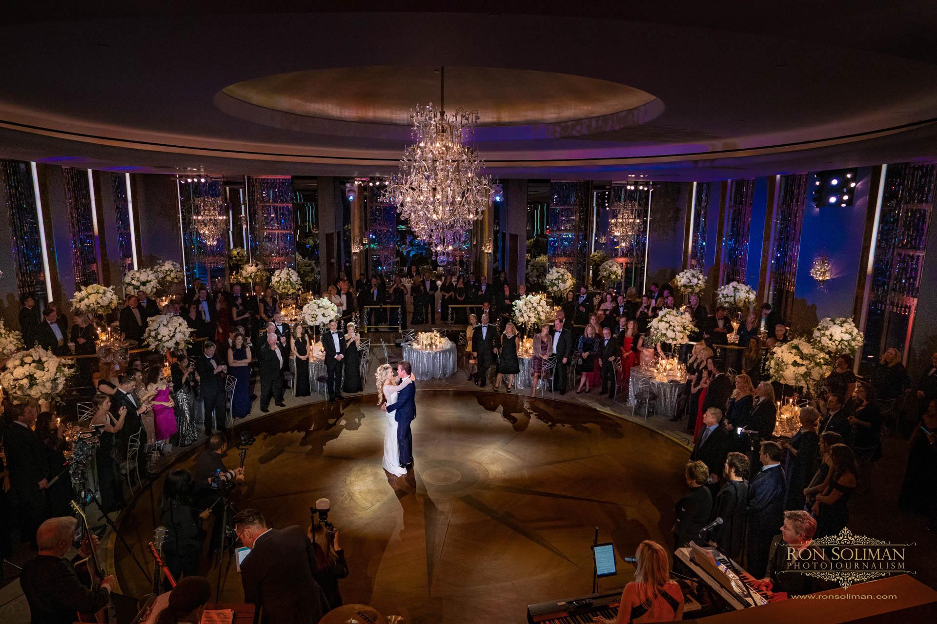 RAINBOW ROOM WEDDING BD 43