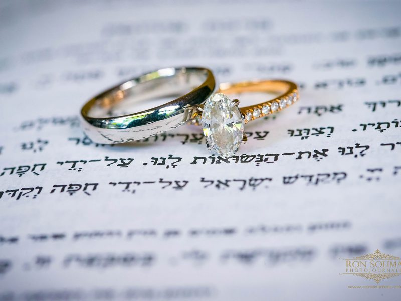 Sephardic Temple Wedding | Rachel + Haskel