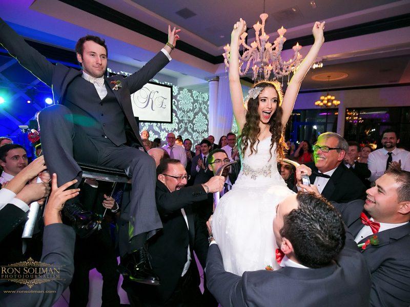 Jewish Wedding at The Vie | Rachel + Eugene