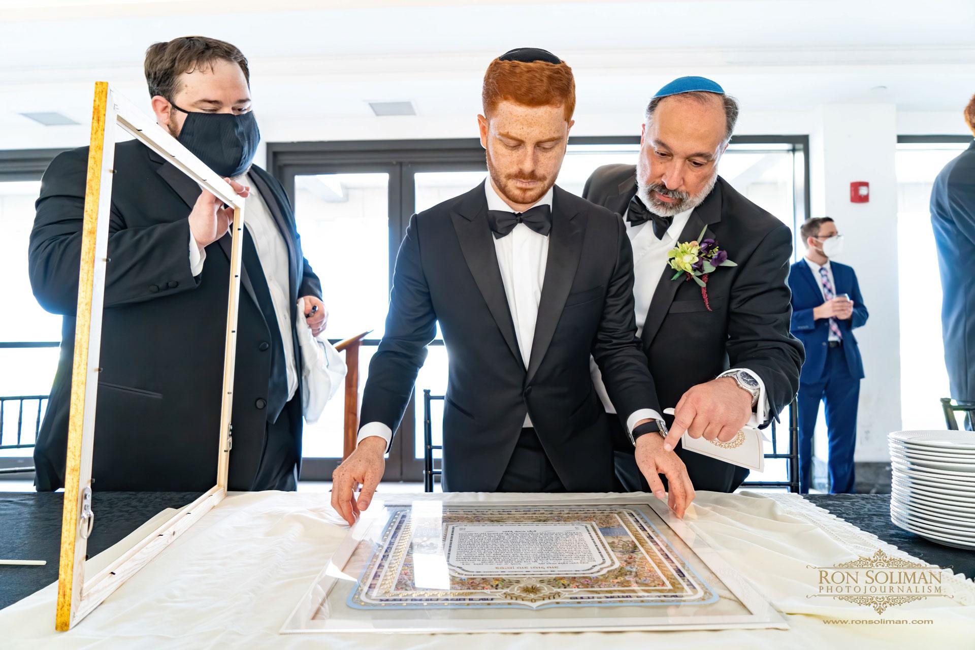 Ohel Yaacob Wedding 15