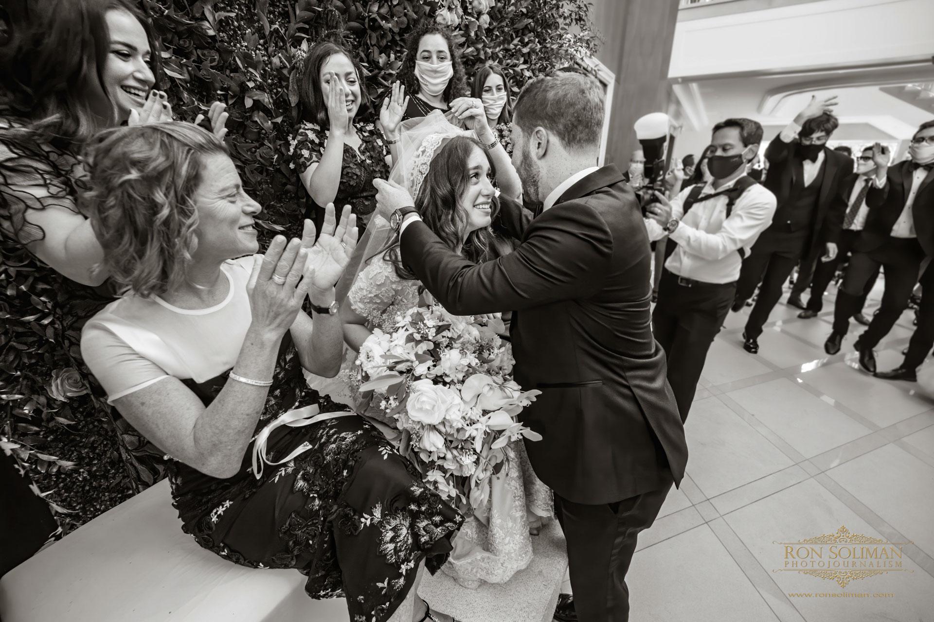 Ohel Yaacob Wedding 17