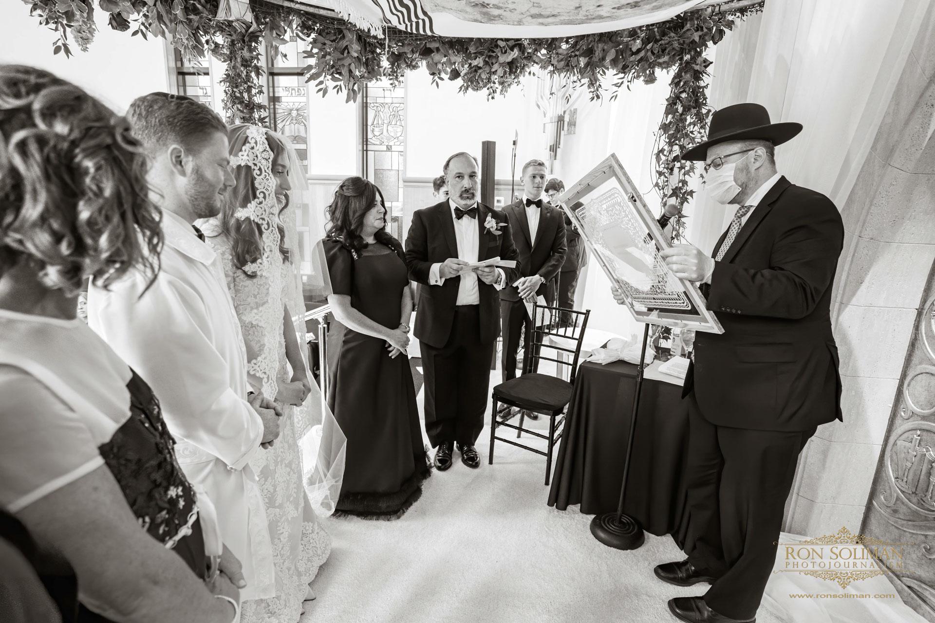 Ohel Yaacob Wedding 20