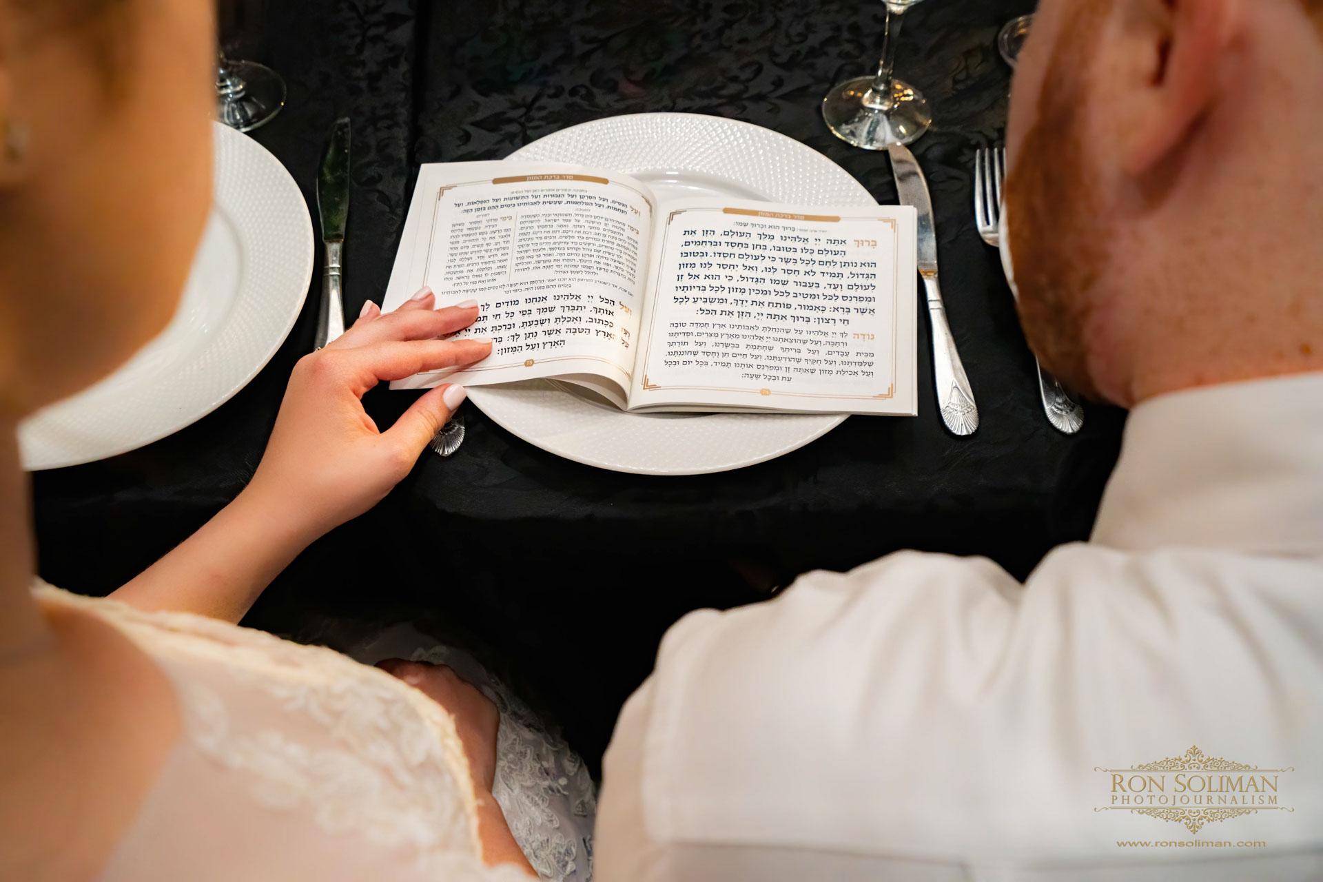 Ohel Yaacob Wedding 27