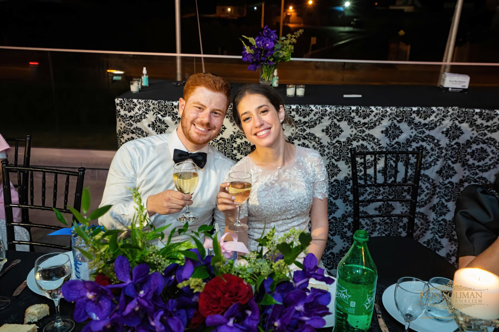 Ohel Yaacob Wedding 29