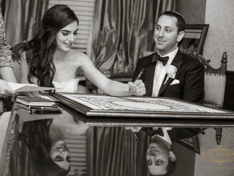 The Park Savoy Wedding | Bonni + David