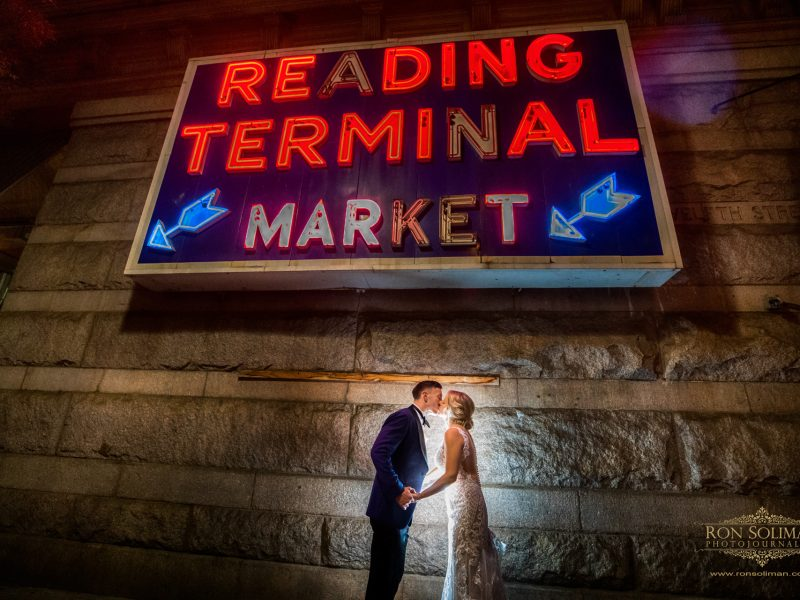 Reading Terminal Market Wedding | Jaime + Mark